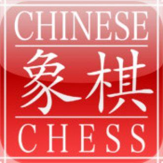 Chess Master Chinese Chess
