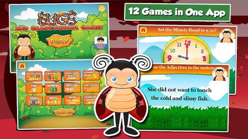 バグ2年生学校のゲーム