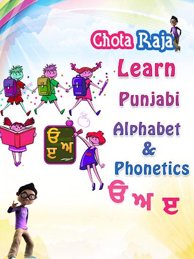 Learn Kids Punjabi Alphabets