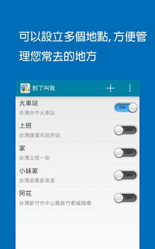 使用App Store app - Apple 支援