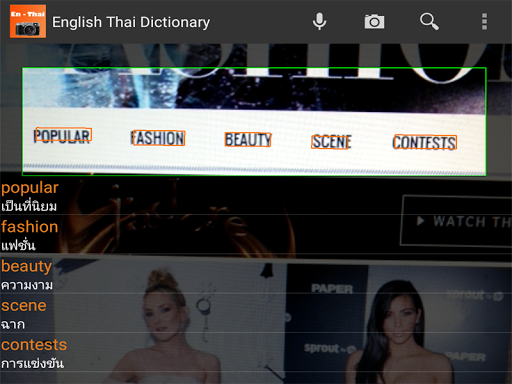 English Thai Camera Dictionary