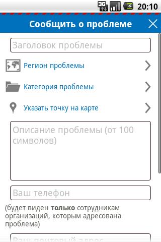 【免費社交App】Демократор-APP點子