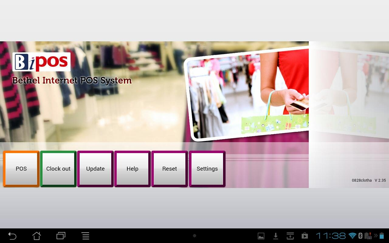 BiPOS cloud pos system - screenshot