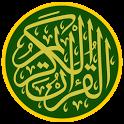 عبدالرحمن السديس -القران كامل icon
