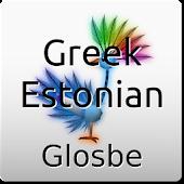 Greek-Estonian Dictionary