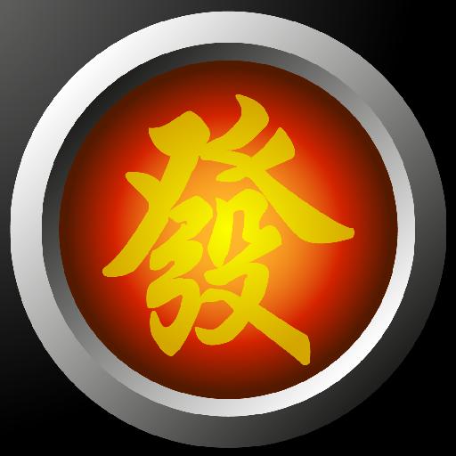 4d Huat App 博奕 App LOGO-APP試玩
