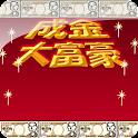 成金大富豪 icon