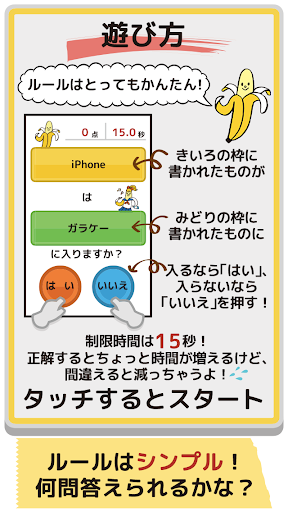 u30d0u30cau30cau306fu304au3084u3064u306bu306fu3044u308au307eu3059u304bu301cu3053u3068u3070u30afu30a4u30bau30b2u30fcu30e0u301c 1.0 Windows u7528 3