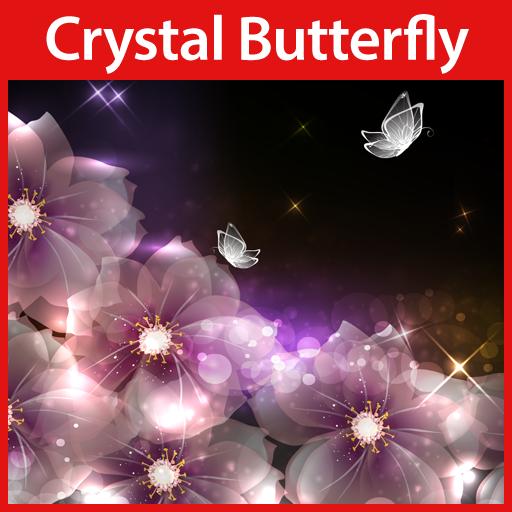 クリスタル蝶の壁紙 個人化 App LOGO-APP試玩