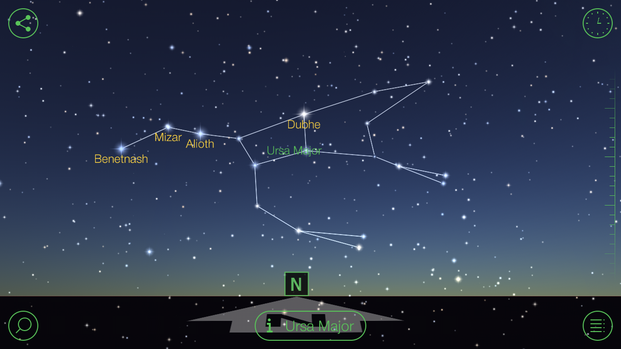 Star Walk - Astronomy Guide screenshot #11