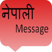 nepali message
