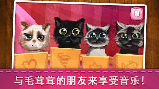免費音樂App|猫的歌|阿達玩APP