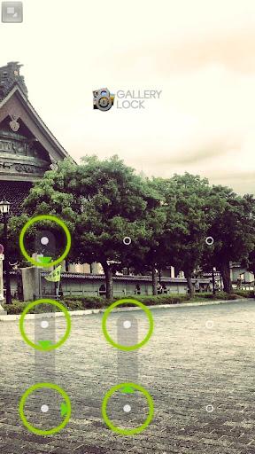 玩媒體與影片App Safe Gallery Free (ロック/Lock)免費 APP試玩