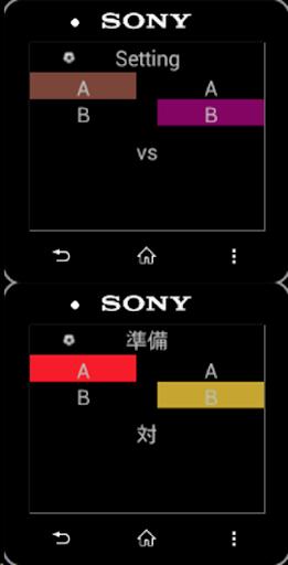 ジュニアサッカー時計 サンプル版