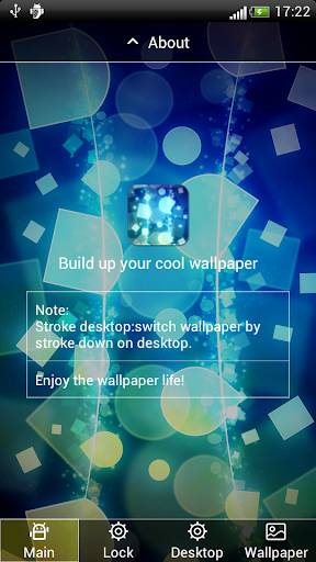 藍色空間動態壁紙屏幕鎖