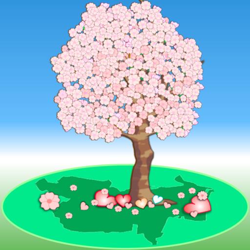 なとり復興桜〜心で育てる希望の花 街機 App LOGO-APP試玩
