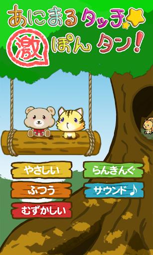 Belajar BIPA: Kosakata - Apps Android Store | Aptoide - Android Apps Store