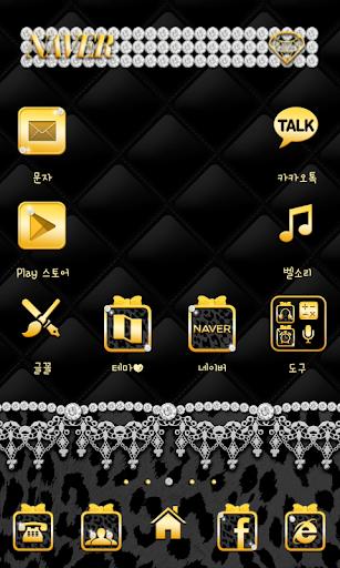 玩個人化App|Chic Dodol launcher theme免費|APP試玩