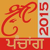 Punjabi Calendar Panchang 2015