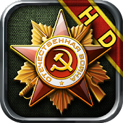 Glory of Generals HD MOD APK 1.2.0 (Free Purchases)