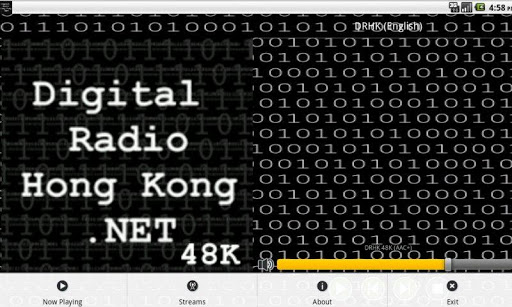 【免費娛樂App】Digital Radio HongKong English-APP點子