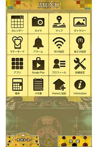 DJu58c1u7d19u30c6u30fcu30deu3000JAPANIZM 1.2 Windows u7528 3