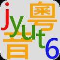 Cantonese Phonic logo
