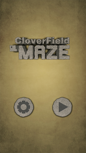 aMAZE Cloverfield - 어메이즈 클로버필드