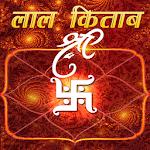 Lal Kitaab - Red Book in Hindi