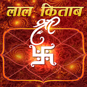 Lal Kitaab - Red Book in Hindi