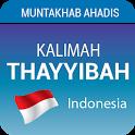 Kalimah Tayyibah (Hadith) Indo icon