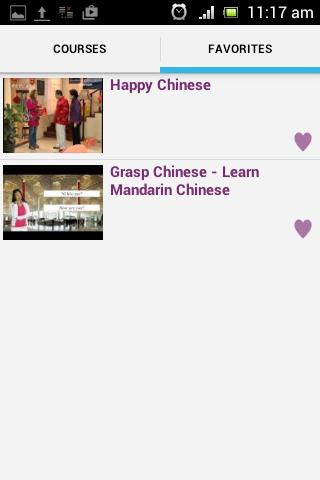 玩免費教育APP|下載中国会话课程 app不用錢|硬是要APP