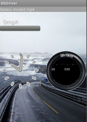 ObDriver-Driving assistant