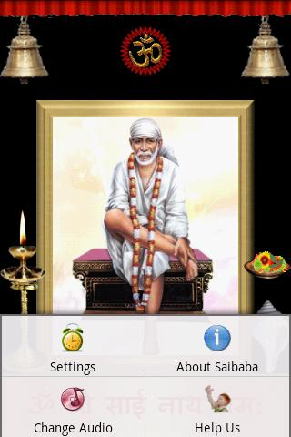 Shirdi Saibaba Temple - screenshot