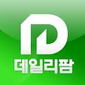 데일리팜 icon