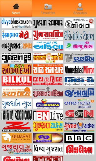 Gujarati Newspapers
