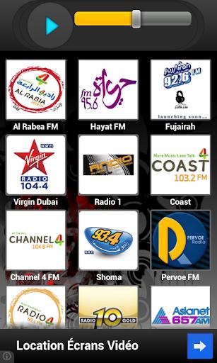 阿联酋电台|玩媒體與影片App免費|玩APPs