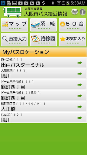 Ninja Anime Photo Editor - Google Play の Android アプリ