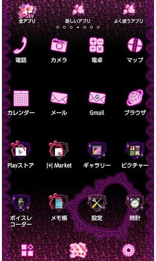 u30cfu30fcu30c8u58c1u7d19 Jewelry Heart 1.0 Windows u7528 2