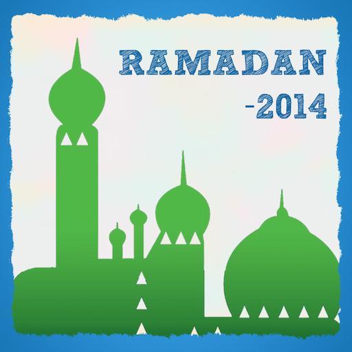 Ramadan 2014 生活 App LOGO-APP試玩
