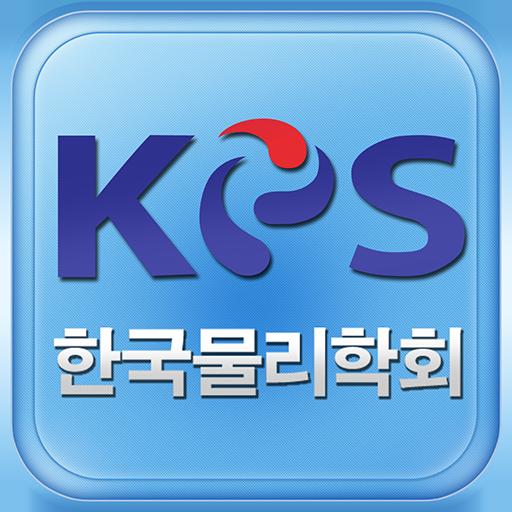 한국물리학회 教育 LOGO-阿達玩APP