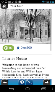 Explora Laurier House- screenshot thumbnail