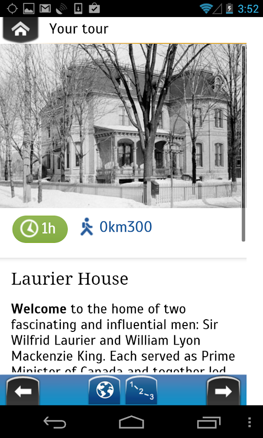 Explora Laurier House- screenshot