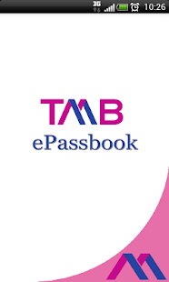 TMB ePassbook- screenshot thumbnail