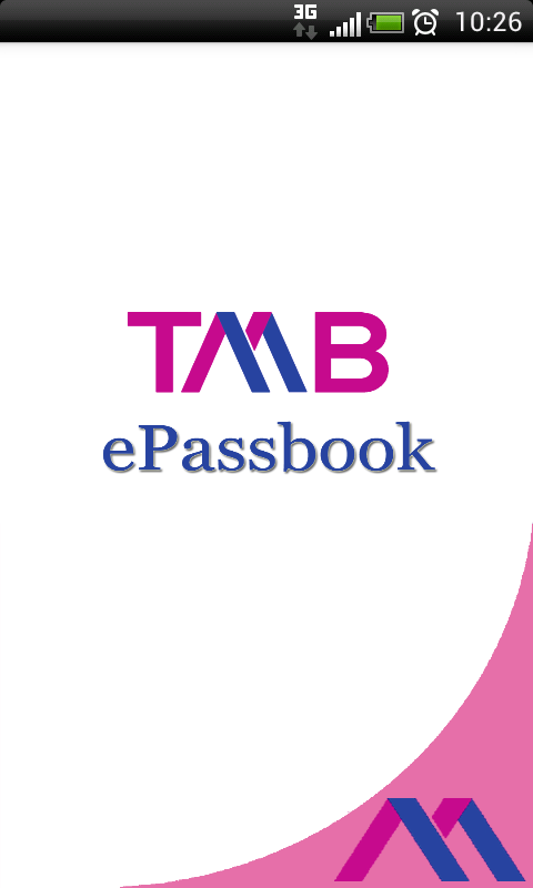 TMB ePassbook- screenshot