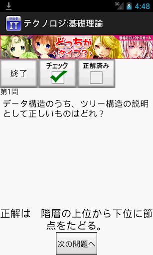 ITu30d1u30b9u30ddu30fcu30c8u8a66u9a13u3000u554fu984cu96c6 1.3.0.0 Windows u7528 2