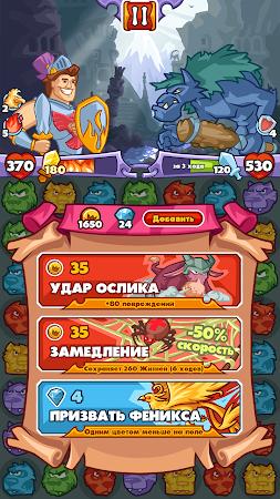 Ищу Героя для ВКонтакте 1.5.606.7 screenshot 642372