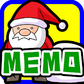 Memo Widget Santa Claus Full
