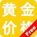 China Gold Price Free icon