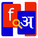 French To Hindi Dictionary